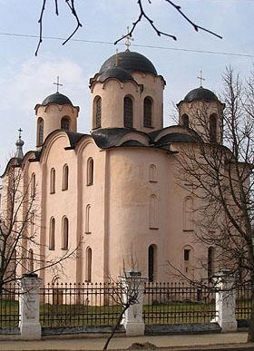 The Cathedral of St Nicholas